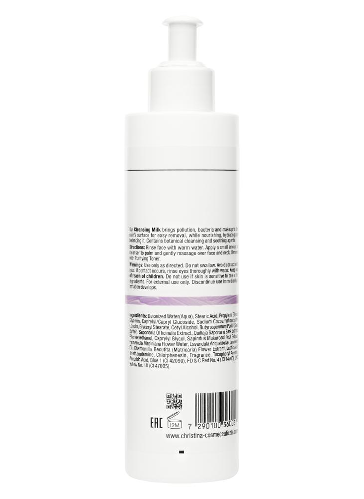 CHRISTINA Cleansing Milk for dry skin - Очищающее молочко для сухой кожи - 1