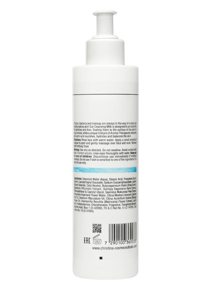 CHRISTINA Cleansing Milk for normal skin - Очищающее молочко для нормальной - 1