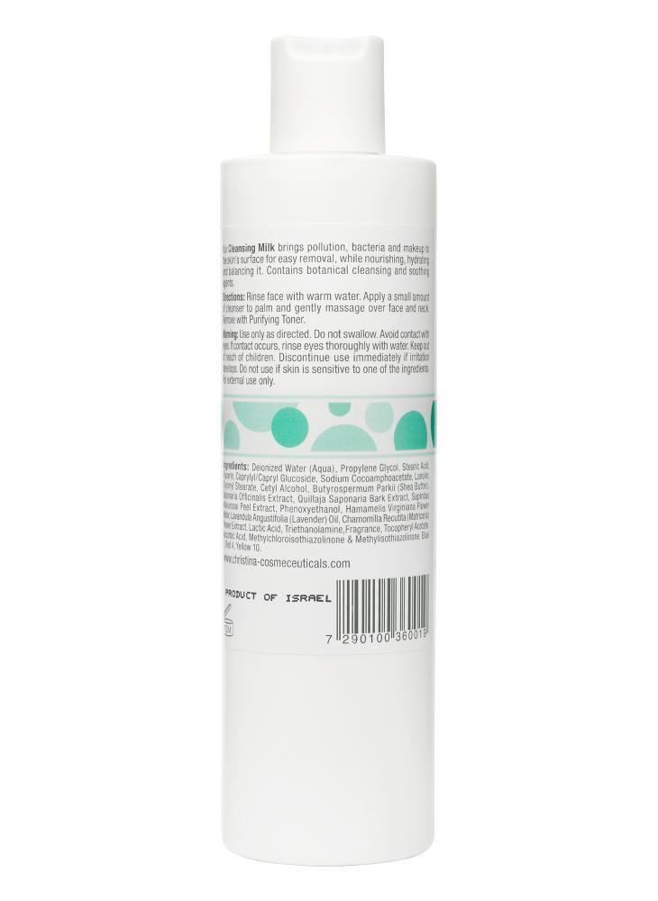 CHRISTINA Cleansing Milk for oily skin - Очищающее молочко для жирной кожи - 1