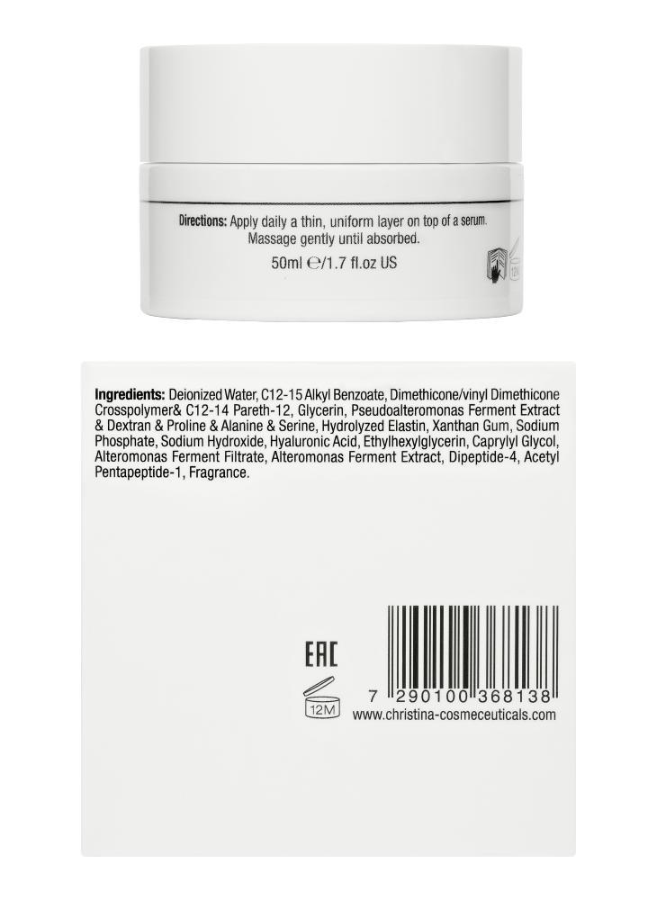 CHRISTINA Forever Young Moisture Fusion Cream - Крем для интенсивного увлажнения кожи - 2