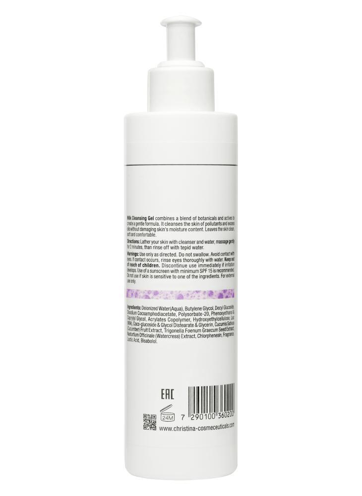 CHRISTINA Fresh Milk Cleansing Gel - Молочное гель для сухой и нормальной кожи - 1