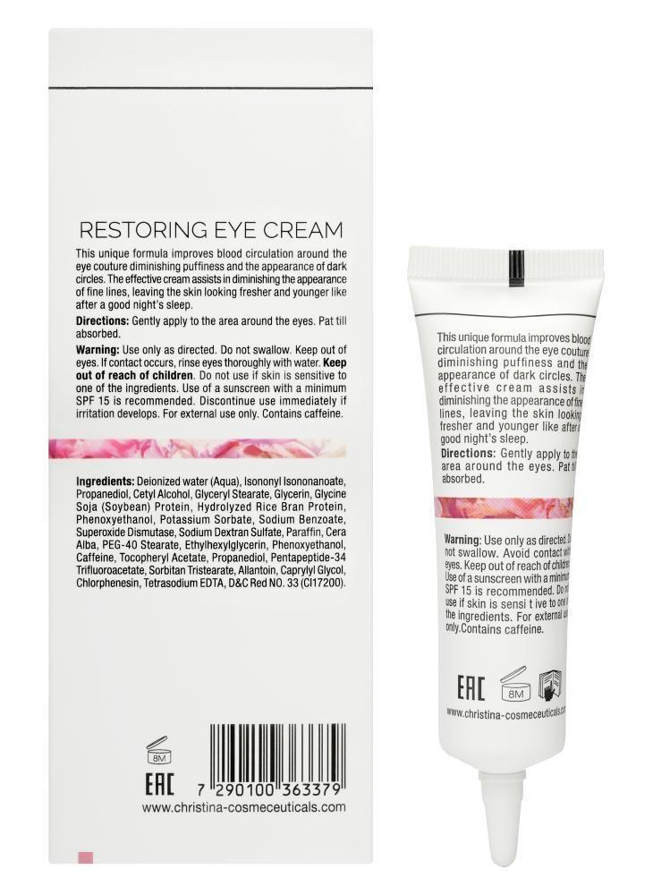 CHRISTINA Muse Restoring Eye Cream - Восстанавливающий крем для кожи вокруг глаз - 2