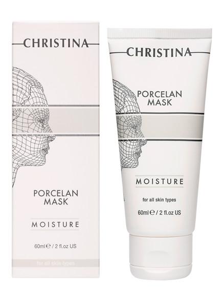"""Увлажняющая фарфоровая маска """"Порцелан"""" для всех типов кожи - Christina Porcelan Moisture Porcelan Mask - 1"""