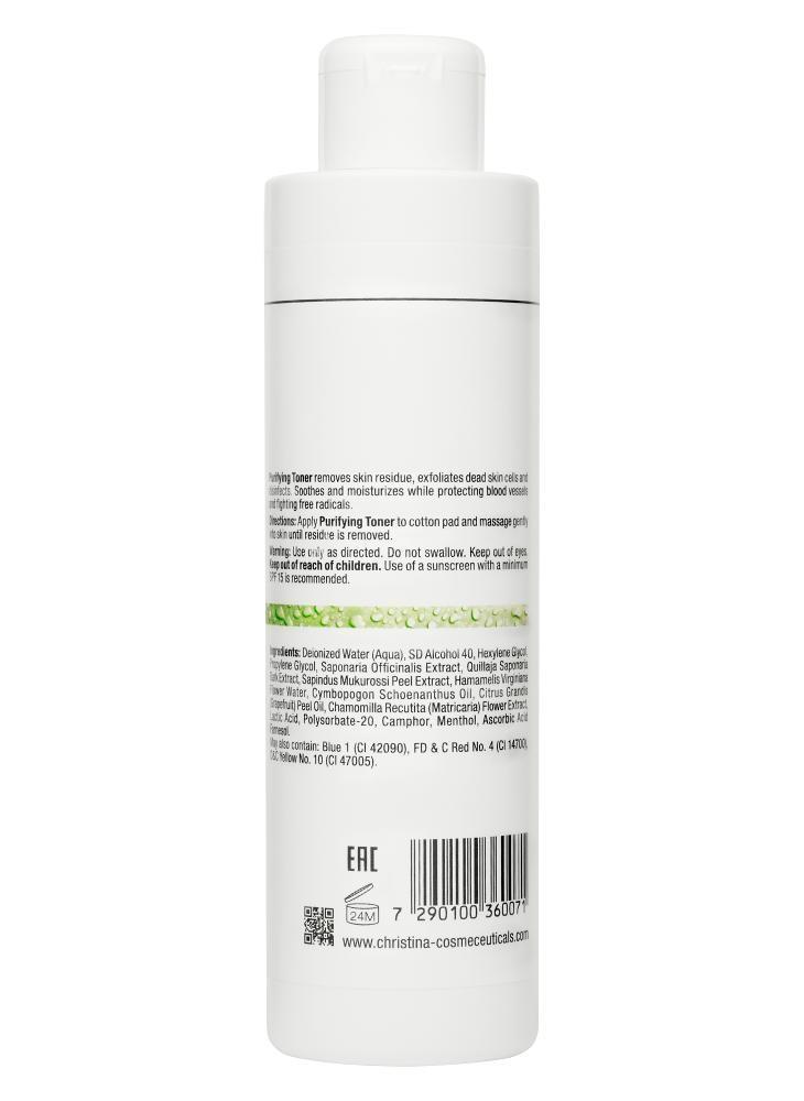 CHRISTINA Purifying Toner for oily skin with Lemongrass - Очищающий тоник с лемонграссом для жирной кожи - 1