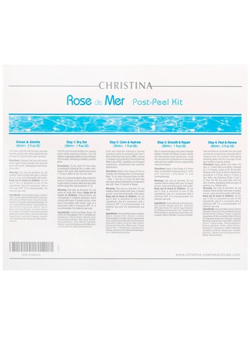 Набор Роз де Мер для постпилингового ухода - Rose De Mer Post Peeling Kit - 1