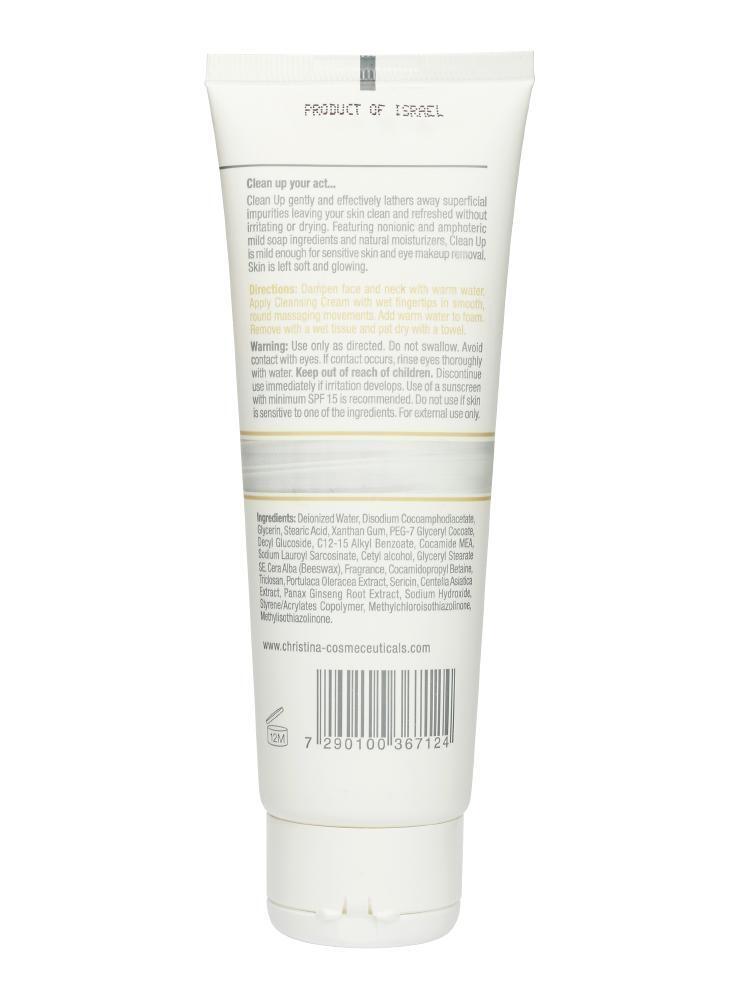 CHRISTINA Silk Clean Up - Нежный крем для очищения кожи - 2