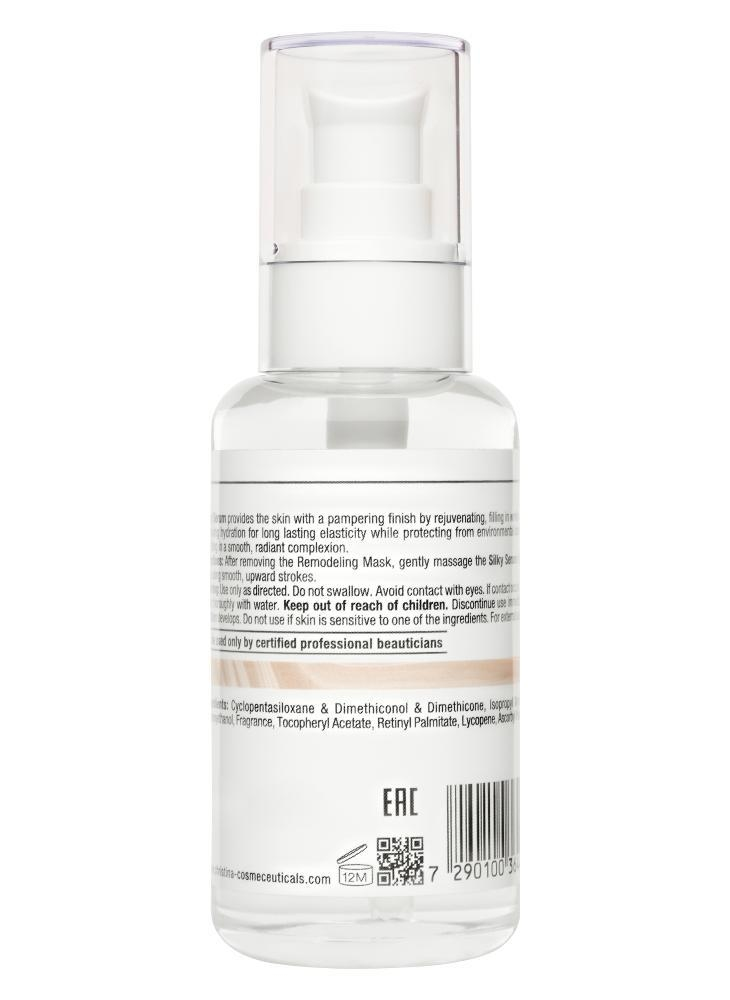 CHRISTINA Silk My Silky Serum - Шелковая сыворотка для заполнения мелких морщин и выравнивания кожи - 1