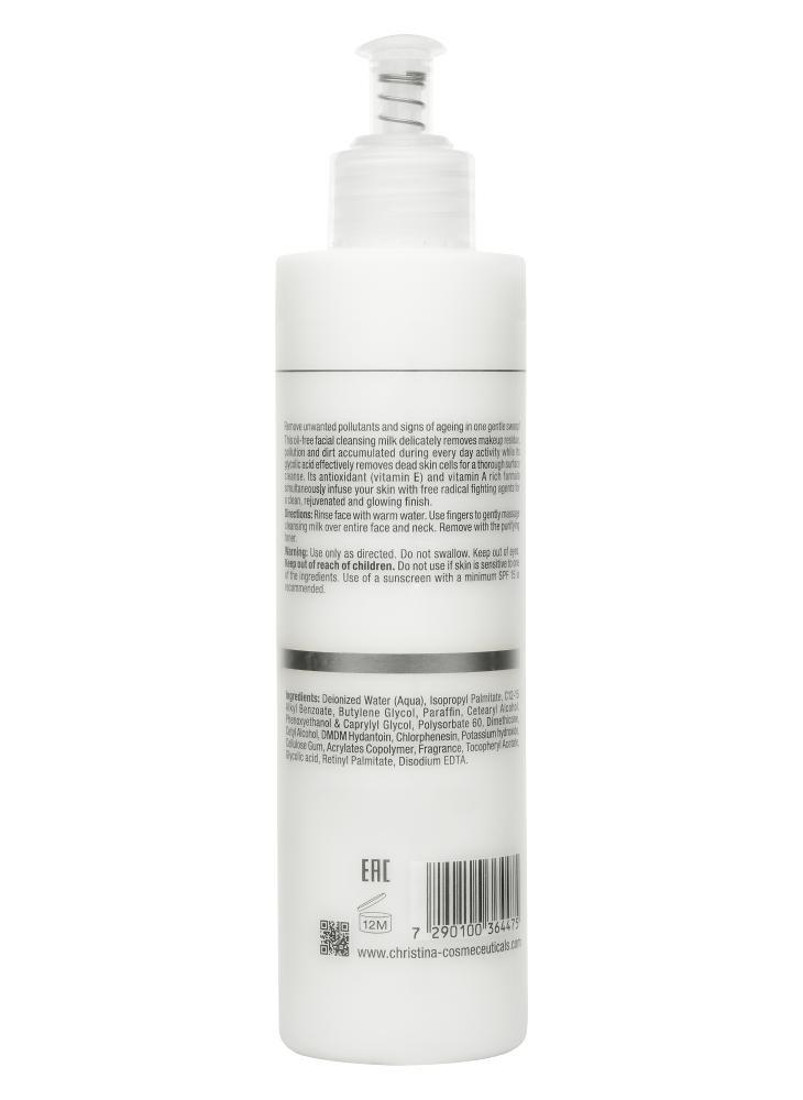 CHRISTINA Wish-Gentle Cleansing Milk - Нежное очищающее молочко - 1